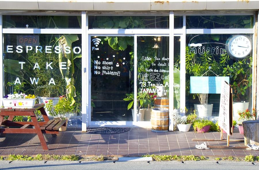 渥美半島のカフェ | ディエスカフェ